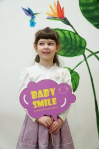 Удаление<br> молочных зубов