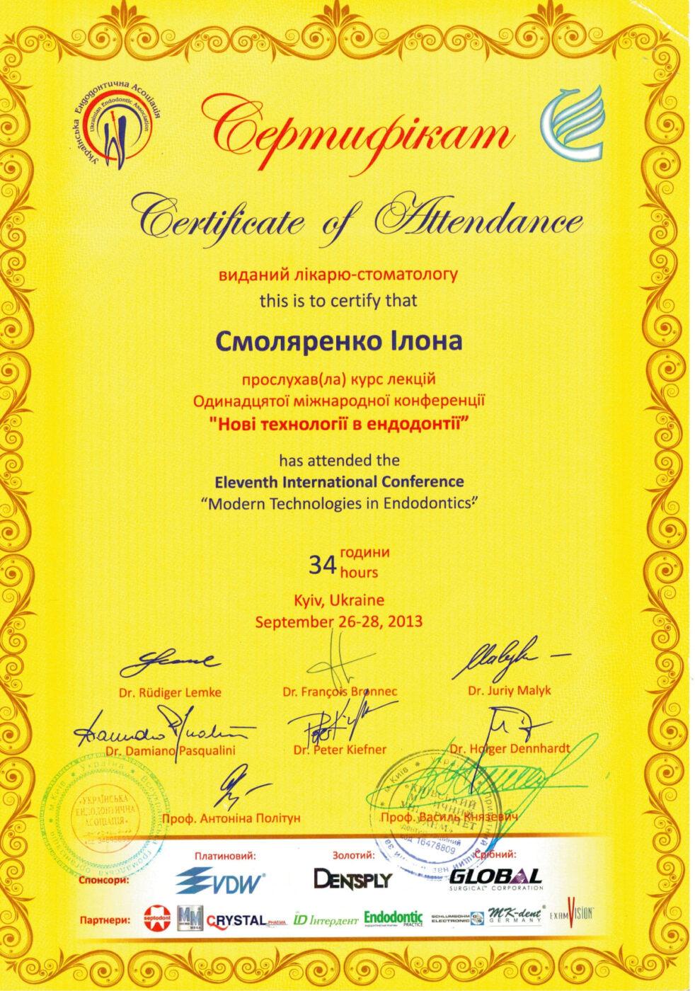 Сертифікат дитячого лікаря стоматолога Смоляренко Ілони Олегівни об участі у конференции (Нові технології в ендодонтії)