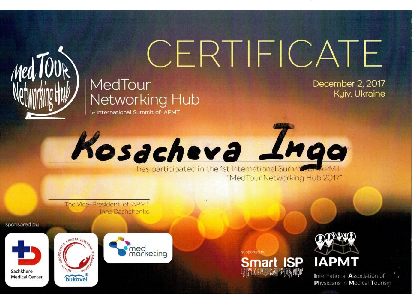 Сертифікат дитячого лікаря анестезіолога  Косачевої Інги Сергіївни об участі у курсі (MedTour Networking Hub 2017)