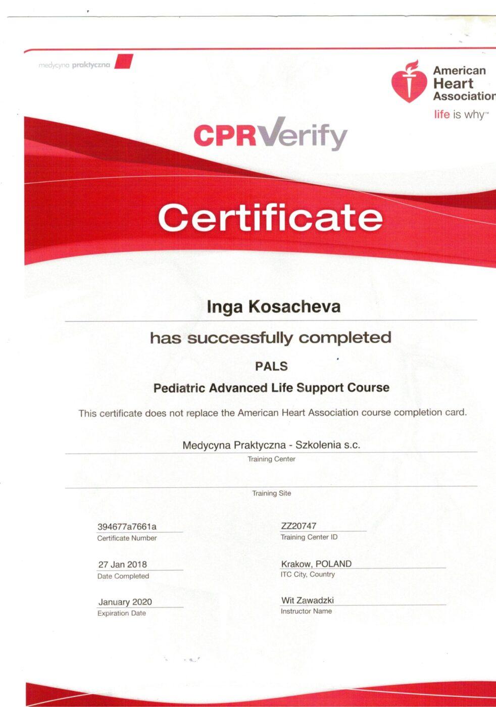 Сертифікат дитячого лікаря анестезіолога Косачевої Інги Сергіївни об участі у курсі (Pediatric Cardiovascular Life Support Course)