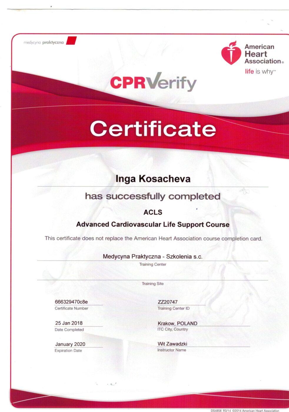 Сертификат подтверждающий участие Косачевой Инги в курсе ACLS