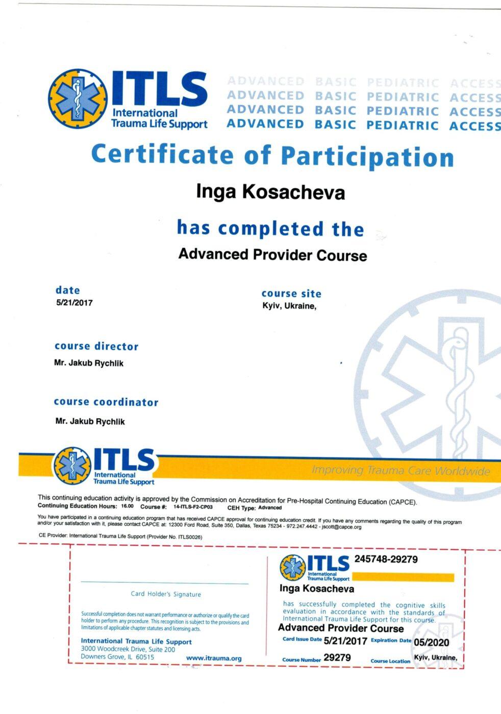 Сертифікат дитячого лікаря анестезіолога  Косачевої Інги Сергіївни об участі у курсі (Advanced Provider Course)