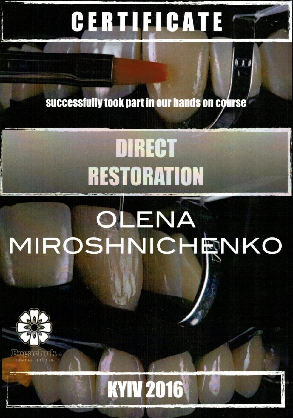 Сертифікат дитячого лікаря стоматолога Мірошниченко Олени Вікторівни об участі у курсі (DIRECT RESTORATION)