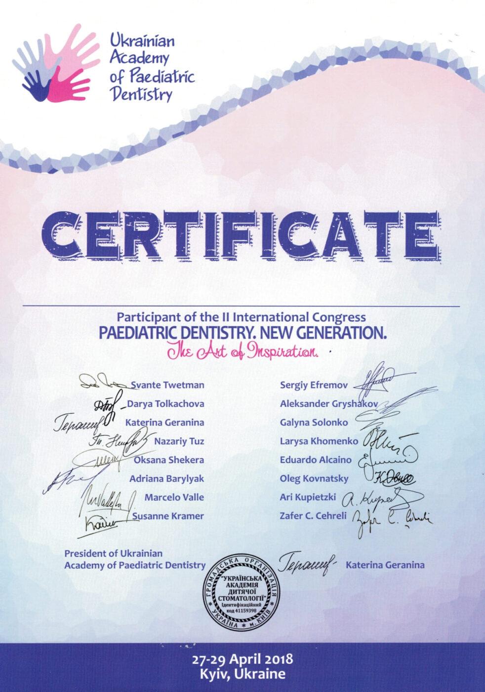 Сертифікат дитячого лікаря стоматолога Мірошниченко Олени Вікторівни об участі у международном конгресі (II International Congress PAEDIATRIC DENTISTRY. NEW GENERATION)