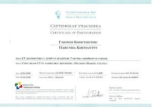 Сертифіка Габінія К.П. про участь у (KT ДІАГНОСТИКА У ДІТЕЙ ТА ПІДЛІТКІВ. ТАКТИКА ПРИЙНЯТТЯ РІШЕНЬ)